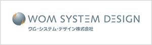 ワム・システム・デザイン株式会社